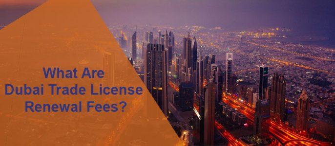 trade license renewal fee